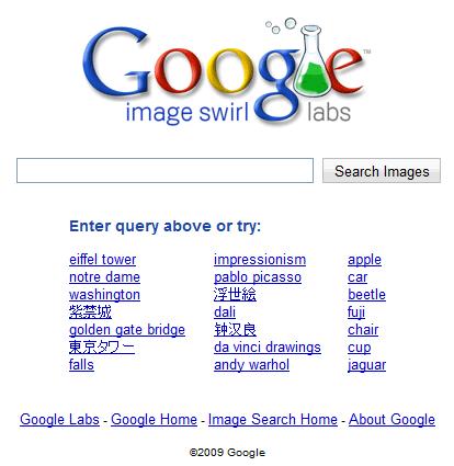 image swirl Google image swirl