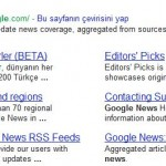 Google News 150x150 Google News